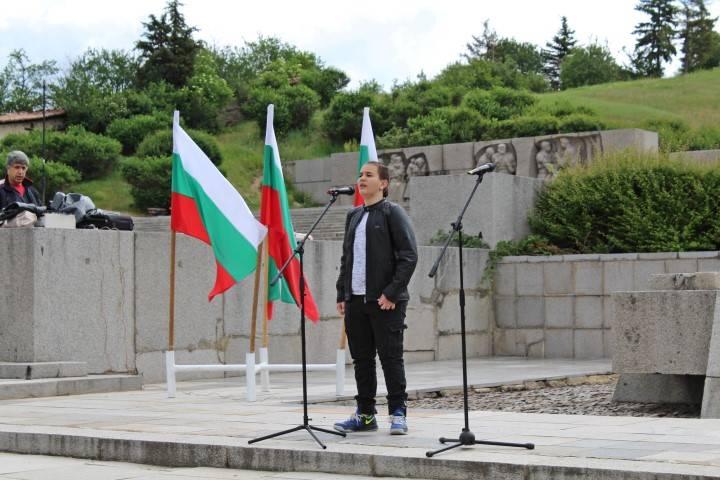 Панагюрище се прекланя пред паметта на Ботев и героите, загинали за свободата и независимостта на България