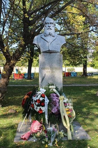 183 години от рождението на проф. Марин Дринов - първият български професор историк и основоположник на Българската академия на науките
